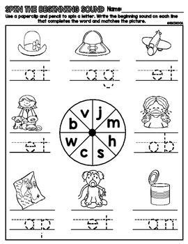 beginning sounds practice pages  images beginning