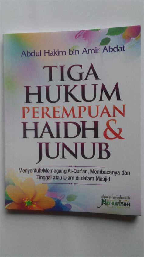 buku tiga hukum perempuan haidh  junub