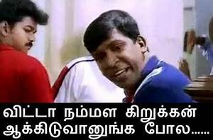 TAMIL FACEBOOK PHOTO COMMENTS   TAMIL PHOTO COMMENT FB ...