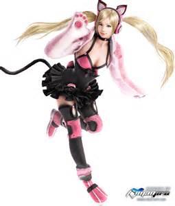 Chloe Lucky Tekken 7