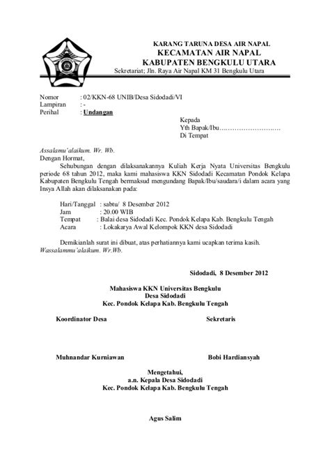 Contoh Surat Undangan Kegiatan by Surat Undangan Lokakarya Awal