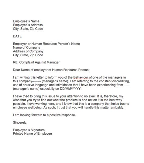 sample  letter  complaint  unfair treatment