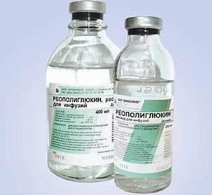 Нетрадиционные способы лечения псориаза