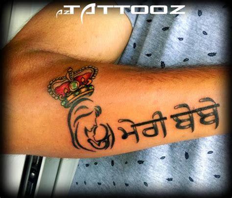 nice punjabi tattoos collection