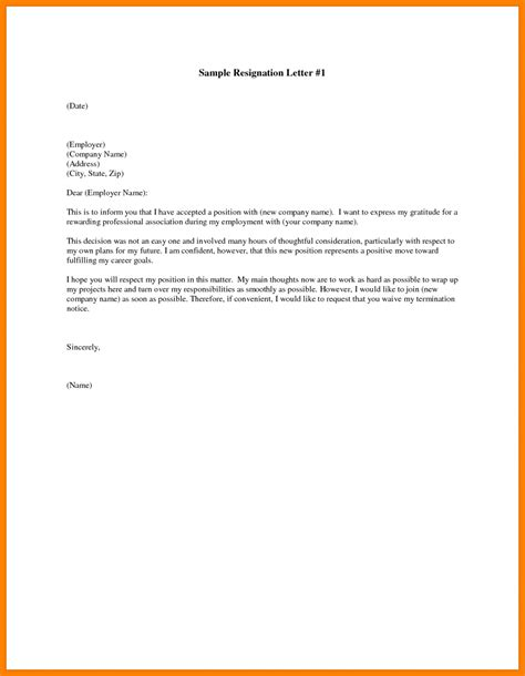 resignation letter template microsoft word