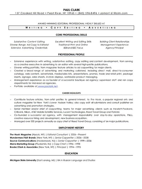 resume cover letter look like resume cover letter template