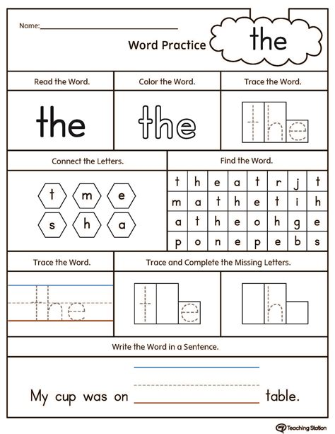 sight word the printable worksheet sight word