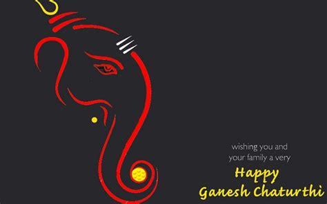 happy vinayaka chavithi  images quotes wishes  sms