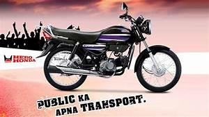 Hero Honda Cd Deluxe  100 Cc Bikes In India  Hero Honda Cd