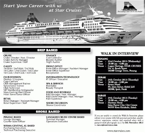 Job Vacancy In Cruise Line.Cruise Ship Applications Fitbudha Com. Accountant Required. South ...