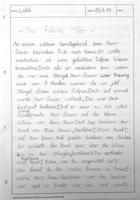 Der geburtstag / nächtliche politik. Eine Bildergeschichte aus der Klasse 4a - Robert-Koch-Schule Bonn