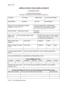 Sample Employment Application