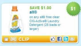 all oxi active printable coupon