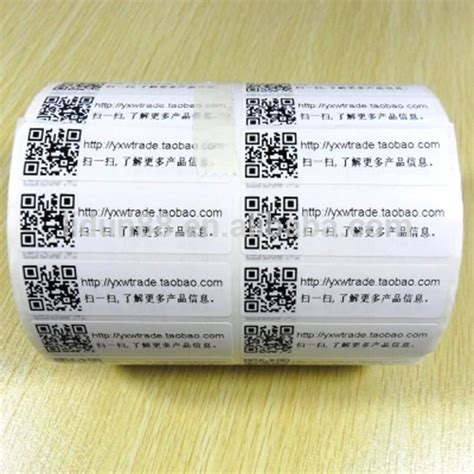 stickers qr code sticker printing micro letter qr code