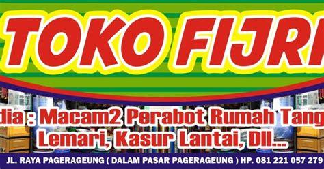 Download Contoh Spanduk Toko Perabot cdr KARYAKU