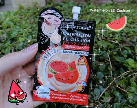 รองพื้นใหม่ล่าสุดจากจุฬาเฮิร์บ กับ Watermelon EE Cushion หรืออีอีคูชั่นแตงโม