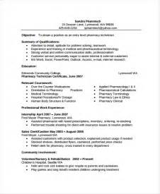 pharmacy sle resume pharmacy technician resume sle