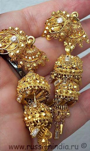Ювелирные украшения из золота и серебра купить в.