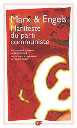 si鑒e du parti communiste fran軋is communisme junglekey fr image