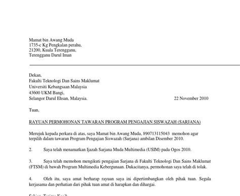 surat rayuan  kerja contoh