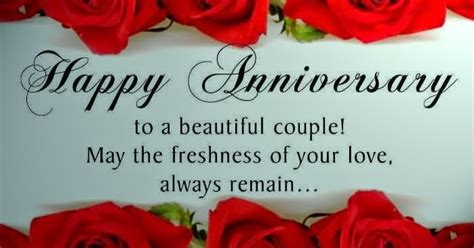 anniversary wishes cards  beautiful couples