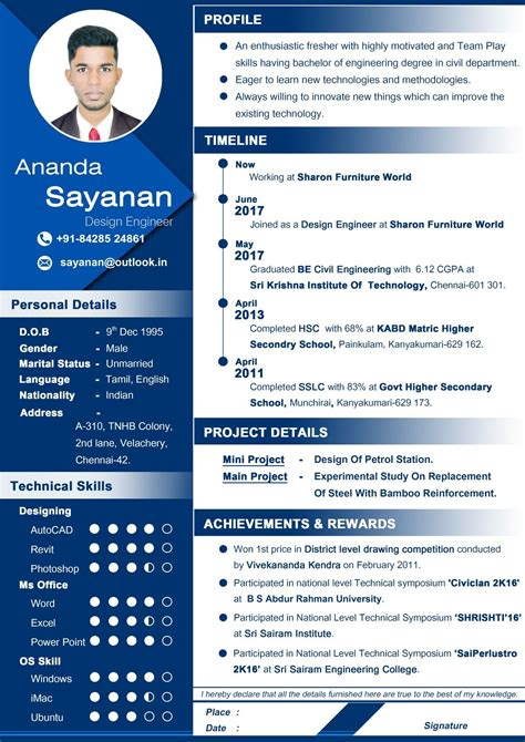 professional resume  civil engineer fresher awesome