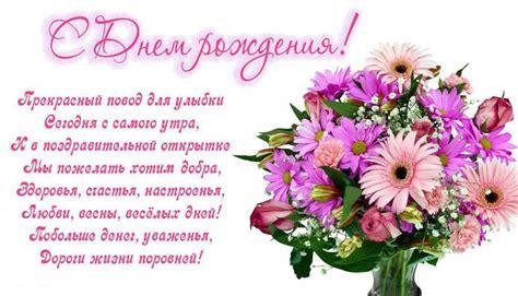 Поздравления с днем рождения папе от дочери
