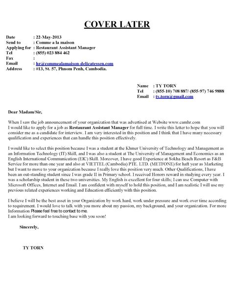 Cv And Cover Letter by Covering Letter For Cv New Imagescover Letter For Resume