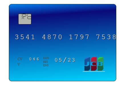 No need to stand in queue. Generate Free Credit Card Numbers That Work   Free credit card, Credit card app, Free visa card