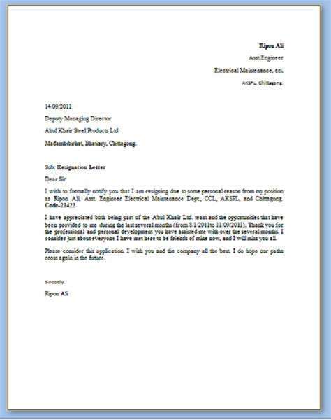 Fired From Internship Resume by Write My Paper For Cheap In High Quality Laid Cover Letter 2017 10 09