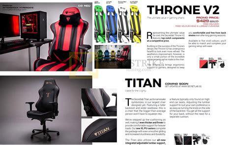 secret lab chairs throne v2 titan pc show 2016 price list