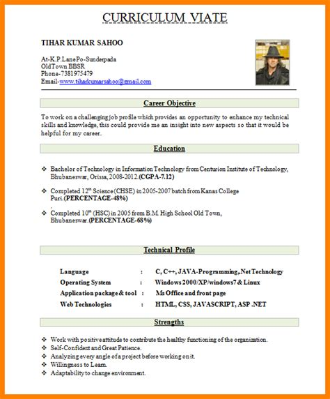 Best Resume Format For Experienced Engineers by 4 Cv Format For Engineers Ledger Paper