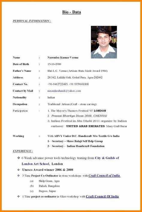 wedding resume format elegant marriage   marriage