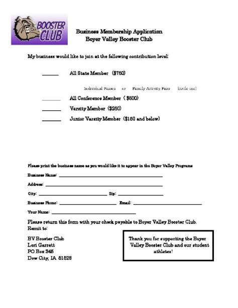 boyer valley community school district booster club member