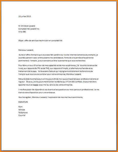 bts cuisine 6 lettre de motivation stage comptabilité modele lettre