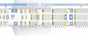 Flying Premium Economy On Lufthansa To Europe Travel