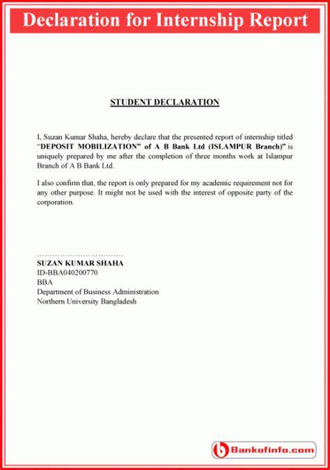 declaration  internship report sample letter