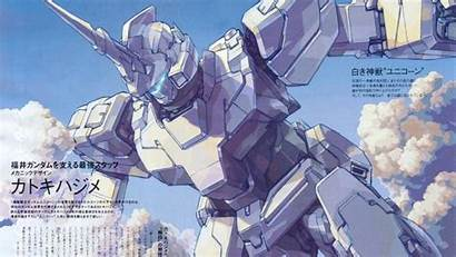 Gundam Unicorn 4k Wallpapers Armor Android Getwallpapers