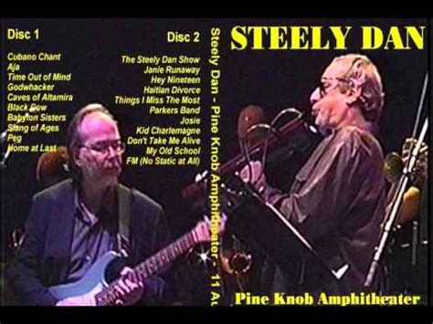 steely dan best of steely dan greatest hits new soundtrack