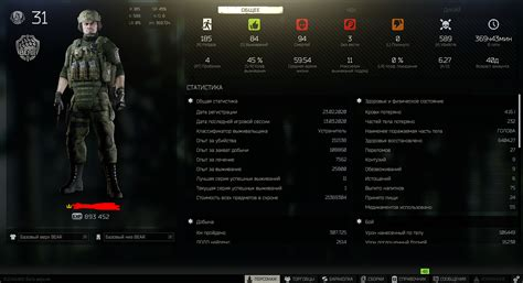 Unbalanced for new players ions escape from tarkov forum. SOLD - EFT Edge of darkness 31 lvl personal account ...