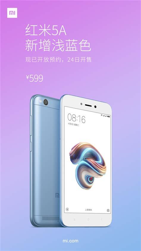new xiaomi redmi note 3 gold 16gb ram 2gb garansi resmi 1 tahun xiaomi redmi 5a gets lake blue color variant costs 599