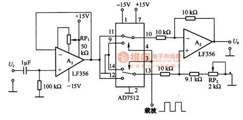 Amplitude Modulation Circuit Analog Switch Basic