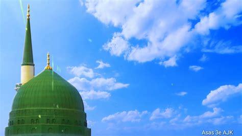 islamic hd background  youtube