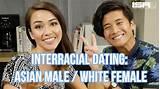 Asian male white female relationship