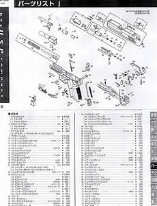 Airsoft Tous Risques 13    Liens Pour Des Eclat U00e9e Et Doc