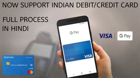 Domestic and international credit cards. Add Credit/Debit Card In Google Pay - YouTube