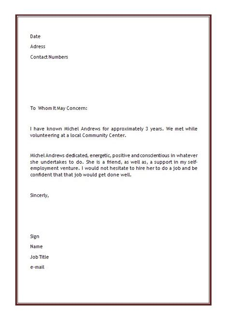 personal letter  recommendation template