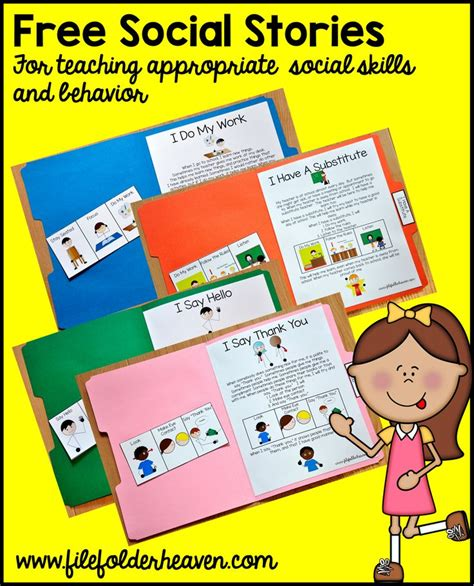 social story templates free printable quot folder stories quot simple one page social stories that teach appropriate social