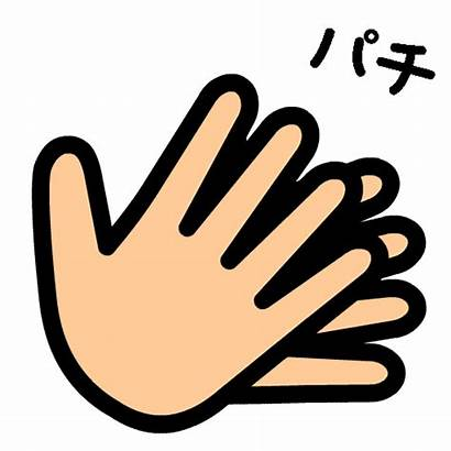 Clapping Hands Animated Clipart Clap Animation Cliparts