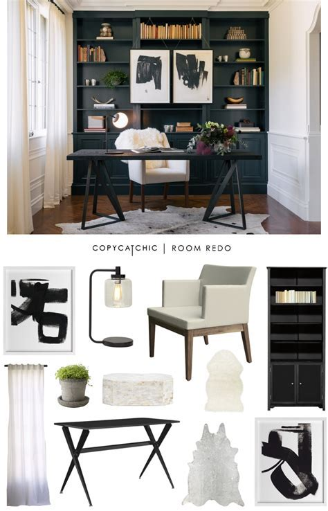 Copy Cat Chic Room Redo   Modern & Graphic Office